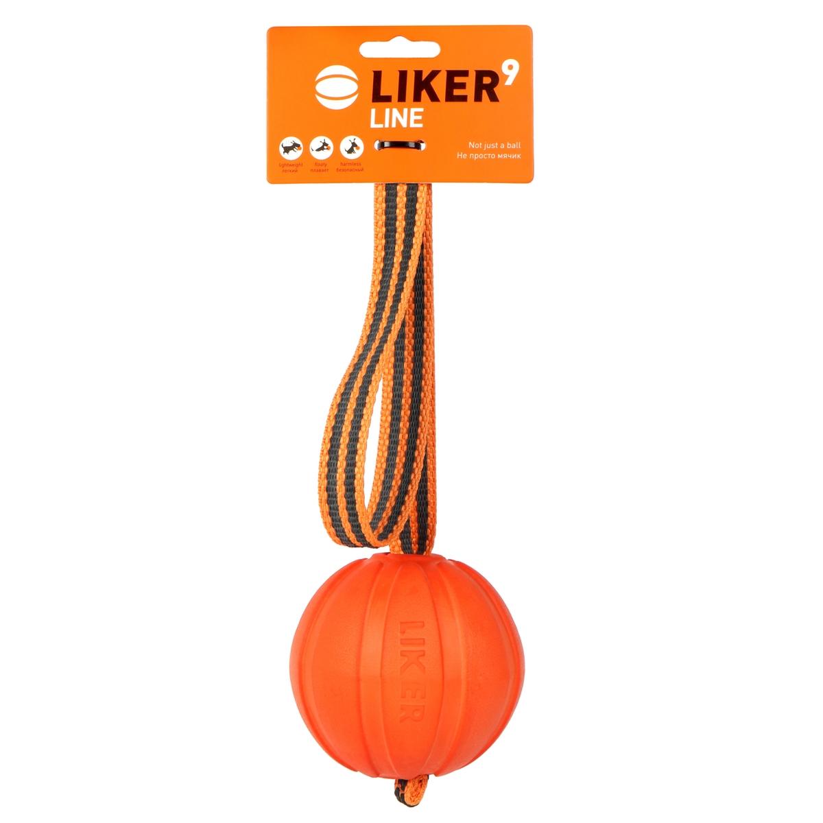 LIKER LINE 9 - Kwispeltherapie